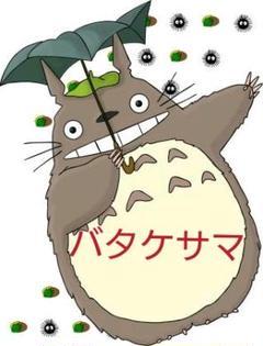 "Thumbnail of ""バタケサマ 数字バルーン 誕生日 記念日 アルファベットバルーン"""