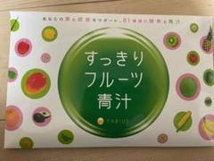 "Thumbnail of ""ファビウス すっきりフルーツ青汁 30包 未開封"""