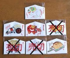 "Thumbnail of ""未開封 長谷川松寿堂 木版 絵馬形ポチ袋 干支 4枚セット"""