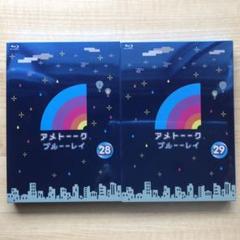 "Thumbnail of ""アメトーク ブルーレイ(28)(29)  2本セット"""