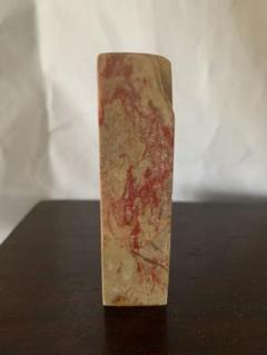 """Thumbnail of """"中国古美術/文房具/鷄血石印材/本物保証 BL33"""""""