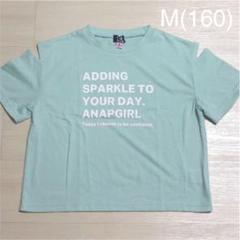 "Thumbnail of ""ANAP GiRL★袖開きトップス Tシャツ 160"""