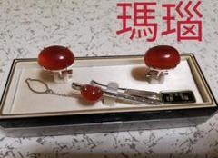 """Thumbnail of """"瑪瑙ネクタイピンカフリンクス"""""""