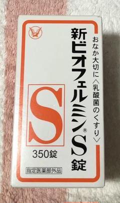 "Thumbnail of ""新ビオフェルミンS錠(指定医薬部外品) 350錠"""