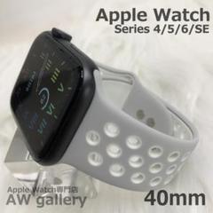 "Thumbnail of ""Apple Watch 6 スポーツバンド 純正 40 ベルト グレー 白"""