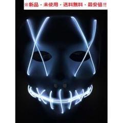 "Thumbnail of ""新品♪即購入歓迎♪光るLEDマスク3段階切替(ホワイト)♬SNS映えしまーす♬"""
