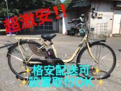 "Thumbnail of ""ET364番 ⭐️電動自転車Panasonic ビビ ENE632⭐️"""