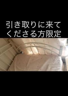 "Thumbnail of ""シングル ベッド フレーム"""