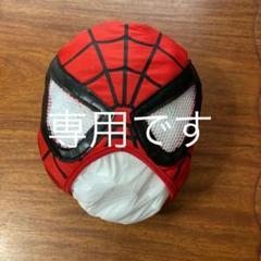 """Thumbnail of """"ユニバ スパイダーマンなりきり4点セット"""""""