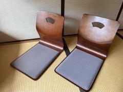 "Thumbnail of ""座いす 4脚 木製 店舗什器 和室 旅館 割烹"""