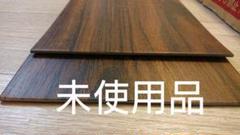 """Thumbnail of """"東リ  フローリング タイル 12枚 3mm厚"""""""