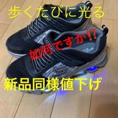 "Thumbnail of ""スケッチャーズ 90581L/BKSL"""