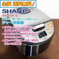 """Thumbnail of """"中古美品★シャープ 5.5合 ジャー炊飯器【KS-Z101-S】C583"""""""