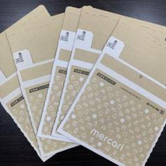 専用 ボックス メルカリ 【メルカリ】宅急便コンパクトの薄型専用BOXの厚みについてクロネコヤマトに問い合わせてみた。