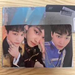 """Thumbnail of """"ONF オネノプ MY NAME B ver. CD+トレカ U"""""""