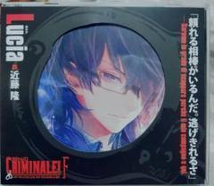 """Thumbnail of """"カレと48時間潜伏するCD「クリミナーレ!F」Vol.2 ルチア(CV.近藤隆)"""""""