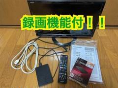 "Thumbnail of ""【録画機能付】SHARP AQUOS テレビ LC-19K30"""