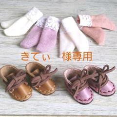 "Thumbnail of ""★アイシードール☆ブライスアウトフィット★ブーツ☆靴★レザークラフト"""
