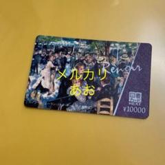 "Thumbnail of ""図書カードnext 10000円 ルノワール"""