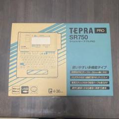 """Thumbnail of """"テプラ pro SR750 キングジム"""""""