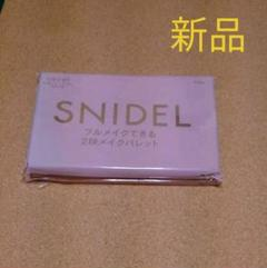 "Thumbnail of ""SNIDEL 2段メイクパレット‼️"""