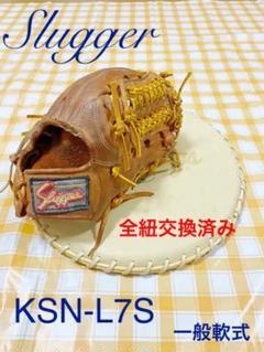 "Thumbnail of ""久保田スラッガー グラブ KSN-L7S"""