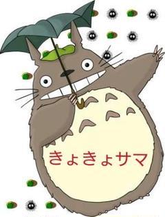 """Thumbnail of """"きょきょサマ 数字バルーン 誕生日 記念日 。"""""""