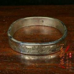 "Thumbnail of ""4S925純銀の腕輪 男女同型の腕輪 純手で銀の腕輪を作りますシルバーコレクシ"""