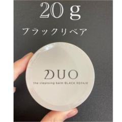 """Thumbnail of """"DUO ザクレンジングバームブラックリペア 20g"""""""