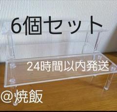 """Thumbnail of """"角形ディスプレイスタンド ロング六個"""""""