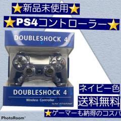 "Thumbnail of ""PS4(プレステ4)コントローラー PC対応 ネイビー 紺"""