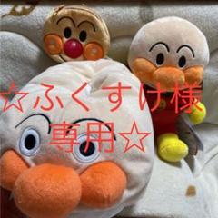 """Thumbnail of """"アンパンマン ティッシュボックス ポーチ ぬいぐるみ"""""""