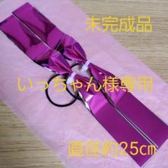 "Thumbnail of ""☆チアポンポン2個1セット☆"""