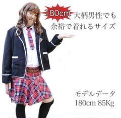 "Thumbnail of ""イベントや結婚式余興に AKB48風 コスプレ衣装 ダンス クリスマス 忘年会に"""