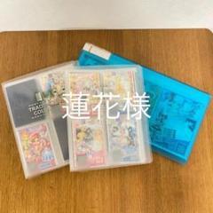 "Thumbnail of ""プリパラ プリチャン プリチケ コーデ カード"""