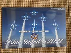 "Thumbnail of ""ブルーインパルス 2021 壁掛け用カレンダー 空自"""