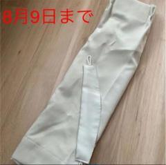 """Thumbnail of """"一級遮光カーテン 130×75cm 満天カーテン"""""""