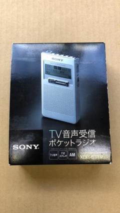"Thumbnail of ""ソニー ポケットラジオ FM/AM/ワンセグTV音声対応 ホワイト"""