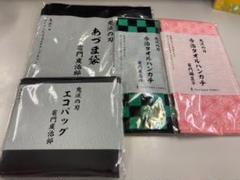 "Thumbnail of ""鬼滅の刃 ローソン タオルハンカチ エコバッグ あずま袋"""