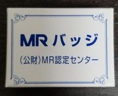 "Thumbnail of ""MRバッジ 新品未開封"""