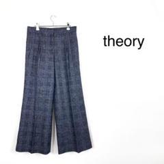 """Thumbnail of """"【美品】theory アルパカ混 センタープレス ワイドパンツ 大きいサイズLL"""""""