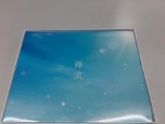 """Thumbnail of """"テレボート カタログギフト"""""""