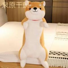 """Thumbnail of """"イヌぬいぐるみ 抱き枕 人形 可愛い 柴犬 ハスキー 縫い包み 大きい 可愛い"""""""