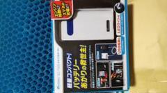 """Thumbnail of """"ジャンプスターター メルテック SG-7500 ジャンプスターター 新品未開封品"""""""