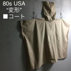 "Thumbnail of ""US 80s □ ""変形"" プルオーバー デザインコート デザイナーズ A138"""