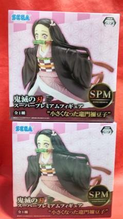 """Thumbnail of """"鬼滅の刃 スーパープレミアムフィギュア 小さくなった竈門禰豆子 SPM"""""""