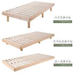 """Thumbnail of """"シングルベッド ベッド シングル 木製 すのこベッド シンプル 子供部屋"""""""
