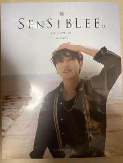 "Thumbnail of ""SUPER JUNIOR ウニョク 写真集+ポスター+カード Sensiblee"""