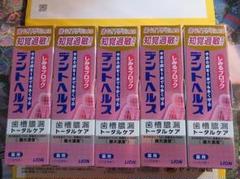 """Thumbnail of """"デントヘルス しみるブロック 85g × 5箱"""""""