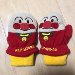"""Thumbnail of """"【アンパンマン】★手袋★"""""""